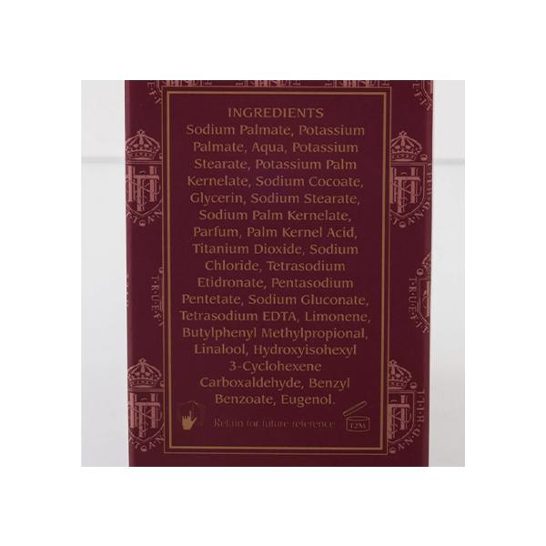 Raktval 1805 Luxury with Bowl 99g beskrivning